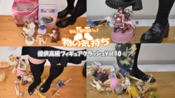 Provided Luxury Figure Crash Vol.10