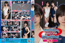 Infinite Girl's Wrestling 05 Mitsuki Nagisa vs Tsugumi Mizusawa Infinite Girl's Wrestling 05