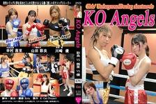 KO Angels Ayara VS Akari VS Yu