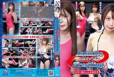 Infinite Girl's Wrestling 02 Yuria Kuroe vs Naomi Yuki Infinite Girl's Wrestling 02