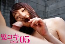 Hairjob ONLY 05