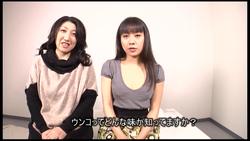 【FetishJapan】年の差スカトロ強要レズ #013