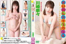 Paipan High School-Slightly shy plump body-Nana Kawasaki CE-031