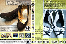 SHOES NUST LOVER No.06