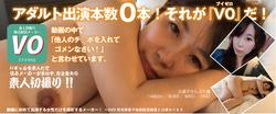 【素人初撮り】久美子さん 27歳