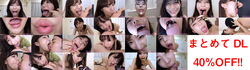 [With bonus video] Risa Mochizuki's erotic tongue series 1-7 collectively DL