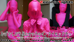 Shy girl Zentai sex chu ❤︎