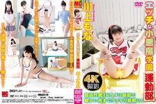 Naughty Little Devil Academy Athletic Club Mona Kawakami MC-052