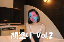 Face painting Vol.2