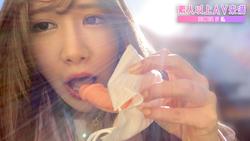 [Miina's Ira Mask Walk 2 ☆ I think I got used to it last time ... It's too crazy ♪]-Miina Wakatsuki-