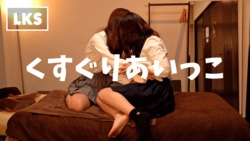 Tickle Aiko with two JKs! Lesbian tickling series