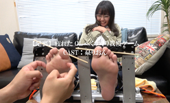 [Sole] Tickling patience game for tired office ladies Rion Izumi