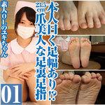 素人OLのユキちゃんの本人曰く足幅あり!?23.5cm爪美人な足裏足指