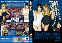 SEXXY IDOL DOMINATION MIXED TAG MATCH VOL.4