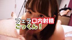 【個人撮影】豊満美女の濃厚フェラ&ごっくん!ザーメン一滴残らず飲み干す!
